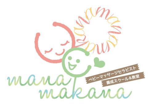 manamakana-logo