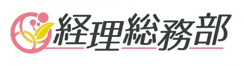 keiri-logo